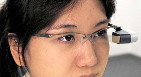 lunettes et realite augmente