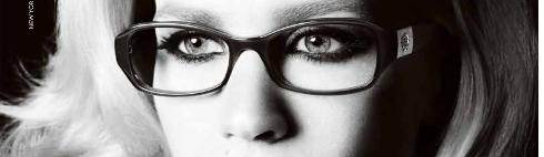 Bandeau January Jones lunettes Versace