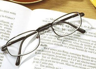 lunettes loupes pour ordinateur