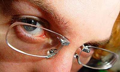 lunettes piercing