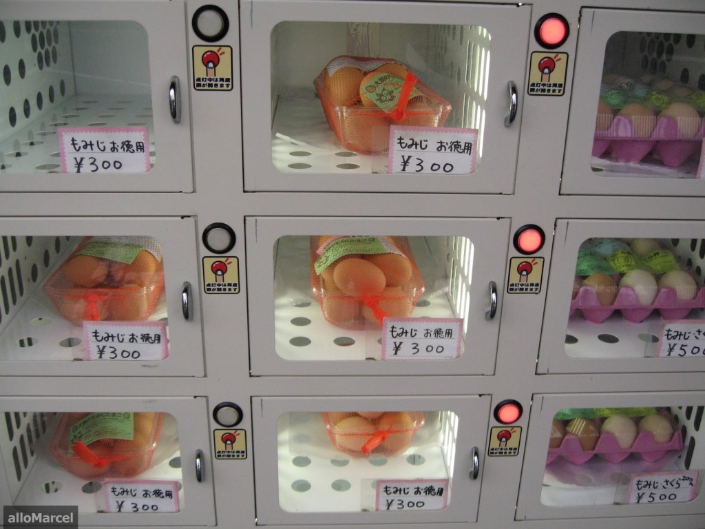 Distributeur oeuf frais Japon
