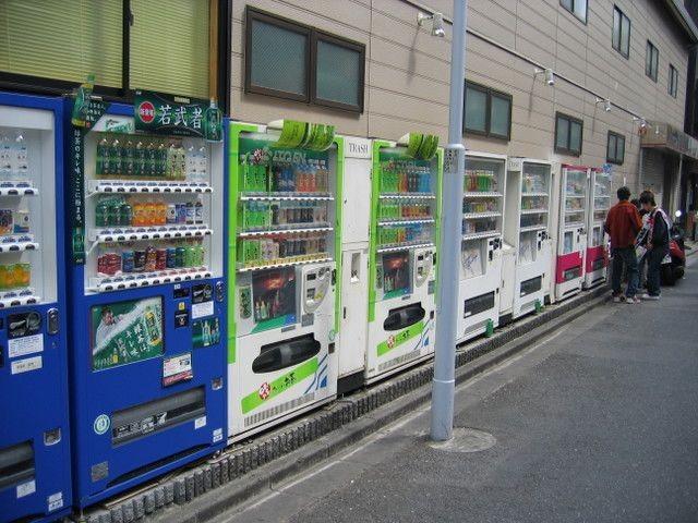 Distributeurs Japon