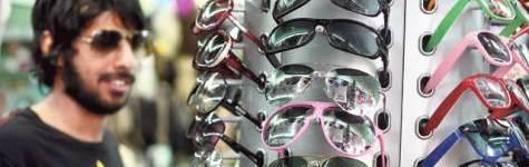 présentoir lunettes bas de gamme